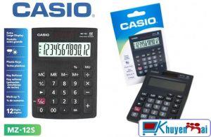 Máy tính Casio MZ-12S chính hãng