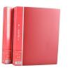 Bìa (60 lá TL CFP60 đỏ)