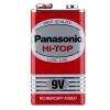 Pin Panasonic 6F22DT/1S (Pin 9V vuông màu cam)