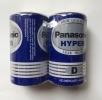 Pin Panasonic R20UT/2S (đại D xanh)