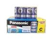 Pin trung C Panasonic